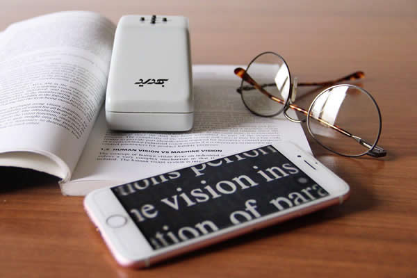 Electronic magnifier with dedicated WIFI