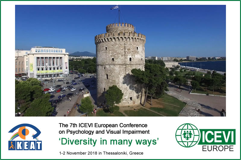 7th ICEVI European Conference on Psychology and Visual Impairment banner